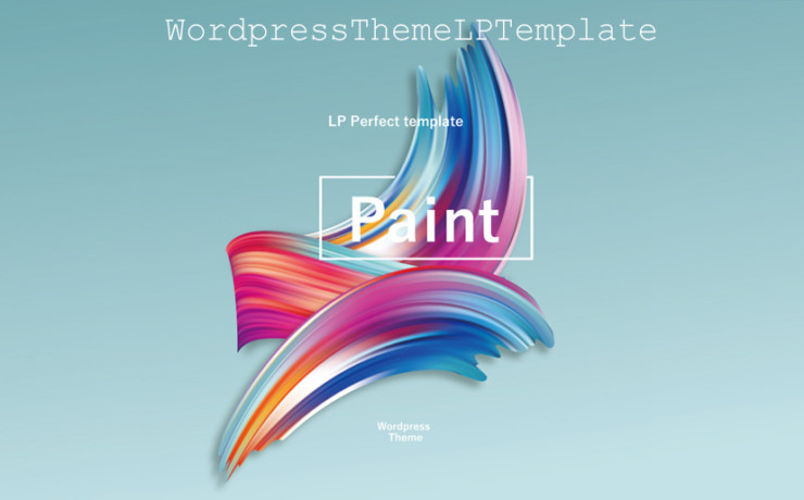 wptheme-paint